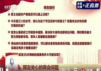 中国将探索实施父母育儿假是怎么回事 父母育儿假是什么意思