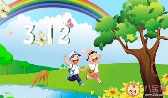 植树节经典祝福语2021 关于植树节的唯美句子