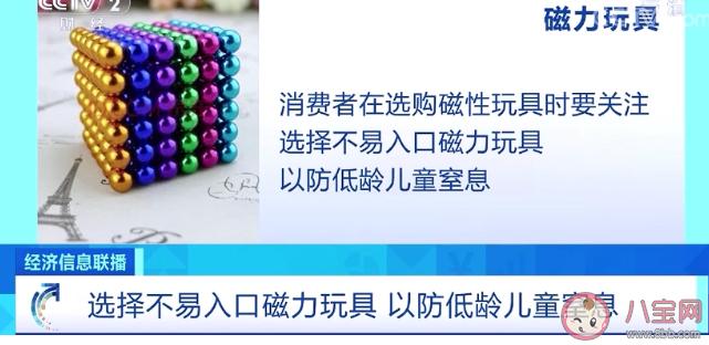 【万爱娱】市场监管总局发布6类产品的消费提示 哪6类产品购买要注意