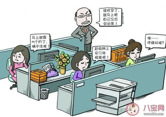 应聘被要求写保证怀孕主动辞职怎么回事 该如何进行维权