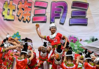 2021广西壮族三月三放假连休四天 壮族三月三是什么节日