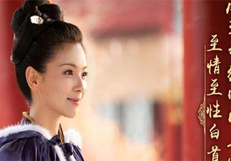 《大宋宫词》刘娥历史原型是谁 历史上刘娥的结局是什么
