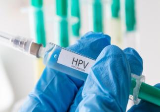 10个问答了解HPV疫苗 关于HPV疫苗十问