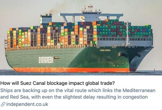 苏伊士运河堵了4天哪些物价要涨 对生活物品的影响