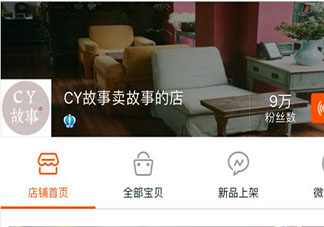 南京女孩开网店卖人生故事是怎么回事 现实版解忧杂货店你见过吗