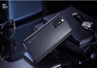小米MIXFOLD和小米MIX4买哪个 小米MIXFOLD折叠屏手机值得买吗