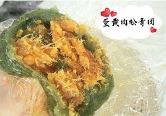 清明节吃青团晒图发朋友圈说说 清明节要吃青团的图片句子