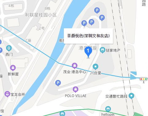 深圳茶颜悦色怎么去 公交地铁推荐路线