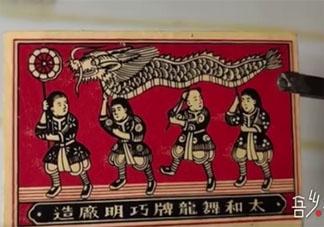 中国最早的火柴盒图案是什么样 火柴盒的起源发展是怎样的