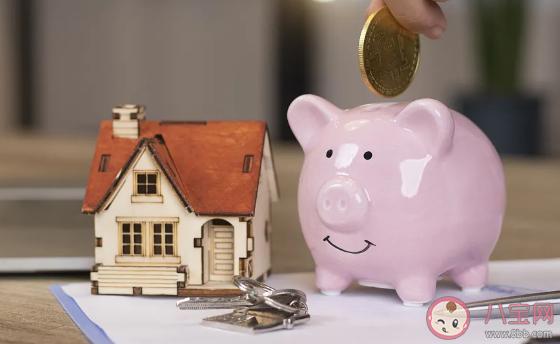女性有必要婚前买房吗 为什么要婚前买房