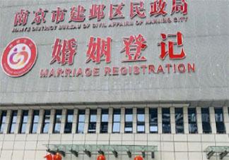 全国婚俗改革实验区是哪些地区 婚俗改革你支持吗