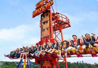 2021广州长隆欢乐世界打卡拍照攻略 广州长隆欢乐世界一日游项目攻略