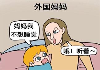 妈妈是怎么哄孩子睡觉的 快速哄孩子睡觉的方法有哪些