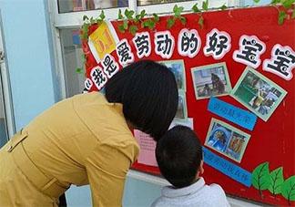 最新幼儿园大班劳动节活动教案美篇 大班劳动节活动方案大全