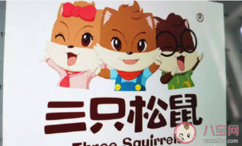【多万西】三只松鼠开口松子过氧化值超标是怎么回事 食品过氧化值超标有什么危害