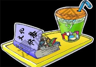 如何看待青年人沉溺于快餐文化 快餐文化会诞生的原因是什么