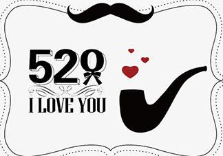 520没有收到男朋友礼物的心情说说 520男朋友没送礼物朋友圈句子