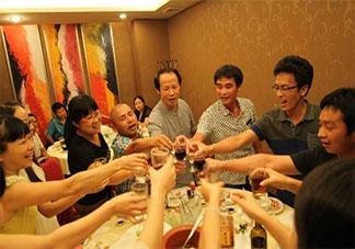 同事聚会该不该参加 不想参加聚餐怎么说比较好