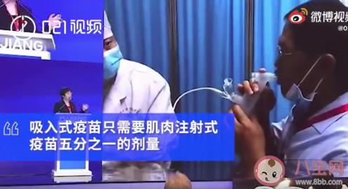 【万爱娱】吸入式新冠疫苗免疫效果好吗 吸入式新冠疫苗怎么用