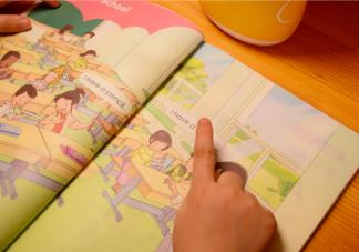 亲子阅读中要不要指读 绘本指读好不好