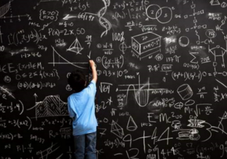 人类两成数学天赋由遗传决定 数学学不好是天生的吗