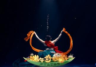 河南卫视2021中国传统节日系列安排 主题分别是什么