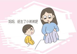 子女反对父母生二胎是不是自私 为什么反对父母生二胎