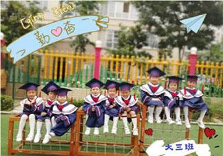 儿子幼儿园拍毕业照的心情说说 今天儿子幼儿园拍毕业照朋友圈句子