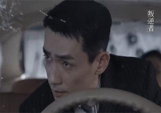 《叛逆者》林楠笙结局是什么 朱怡贞和林楠笙最后在一起了吗
