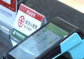 北京地铁怎么刷数字人民币 用数字人民币需要网络支持吗