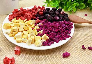 冻干水果好吃吗 冻干水果是如何发展起来的