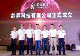 中国移动成立芯片公司是真的吗 芯片公司是干嘛的