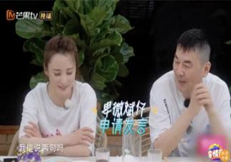 陈建斌说怂是对女性的尊重 男人该怎样尊重自己的妻子