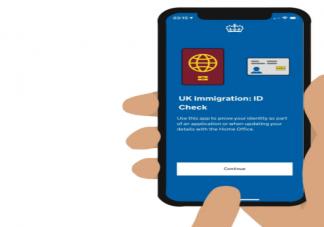 英国毕业生签证的申请流程步骤详解 英国留学毕业工签常见问题