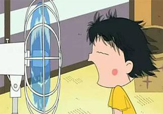 男孩戴风扇睡觉被吹面瘫 吹风扇有哪些注意事项