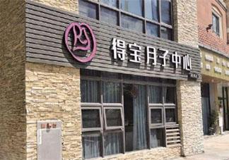广州一月子中心多名婴儿患支气管炎 私人月子中心为什么这么不靠谱