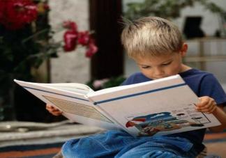 早期阅读对孩子的重要性 儿童早期阅读什么时候开始