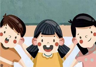 女方生育三孩享受国家法定产假98天 三孩政策有哪些好处