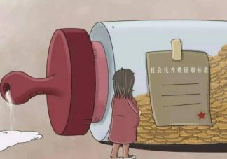 取消社会抚养费有什么影响 能提高生育意愿吗