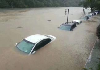 车被水淹了保险咋赔 车险理赔相关规定