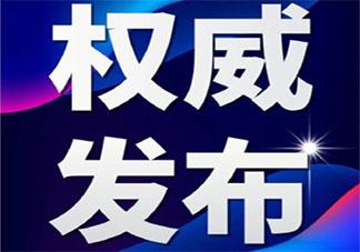 南京黄码职工隔离不得按年假处理 隔离期间职工工资还有吗