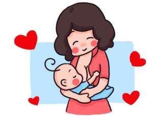 2021年世界母乳喂养周主题是什么 母乳喂养十条核心知识