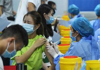 学生新冠疫苗接种工作进展如何 今年秋季学期能否如期开学
