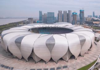 2022年杭州亚运会的主场馆像造型别致的什么 蚂蚁庄园8月7日答案解析