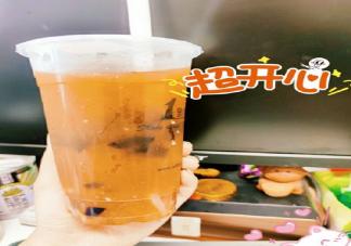 秋天的第一杯奶茶朋友圈文案句子 秋天的第一杯奶茶心情说说句子