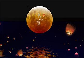 中元节图片带字怀念亲人的朋友圈 中元节到了想念妈妈了图片说说