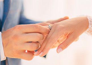 你正在经历怎样的婚姻生活 现在的婚姻生活幸福吗