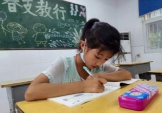 神兽小学入学第一天的朋友圈说说 小学开学第一天的心情感慨句子