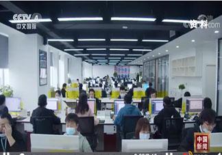 中国网民规模超10亿 互联网给生活带来了哪些改变