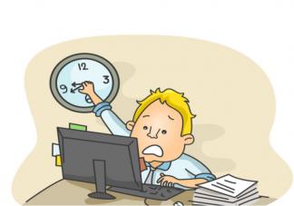 遇到被迫加班的情况该怎么办 单位要求加班员工有权拒绝吗